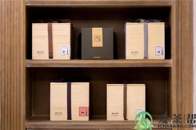 普洱茶保存建库法