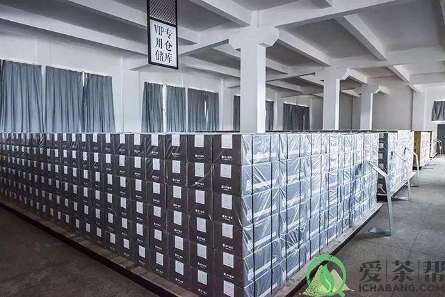 普洱茶保存专业仓储