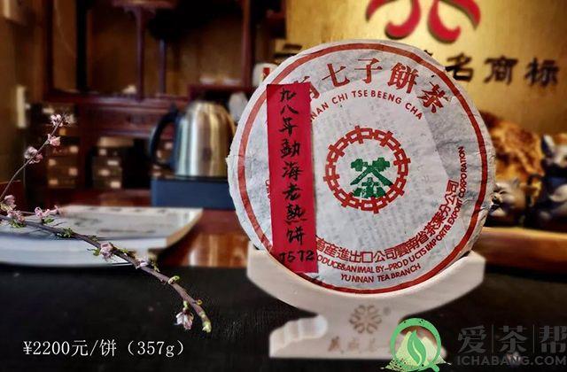 普洱老茶展示