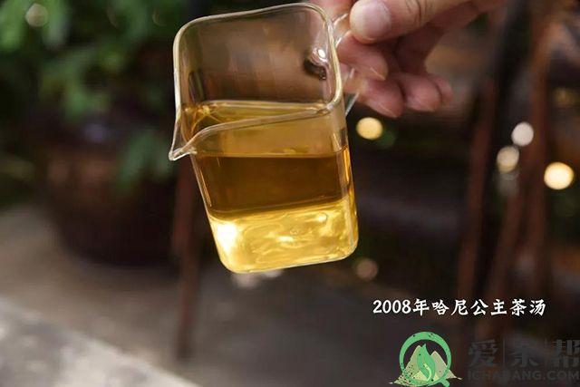 中期生普茶汤展示