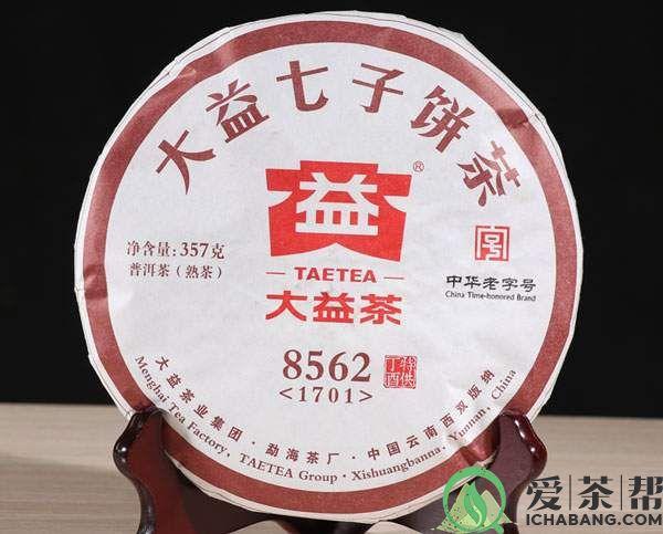 2017年大益8562普洱熟茶怎么样?