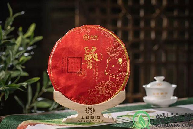 中茶普洱茶2020农历庚子鼠年生肖饼