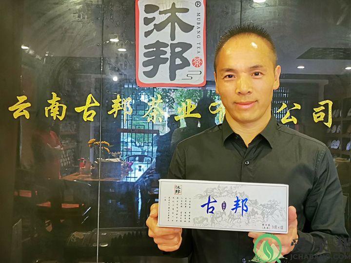 """云南歌手、音乐人鲁朝阳为""""古邦""""代言,点赞普洱茶"""