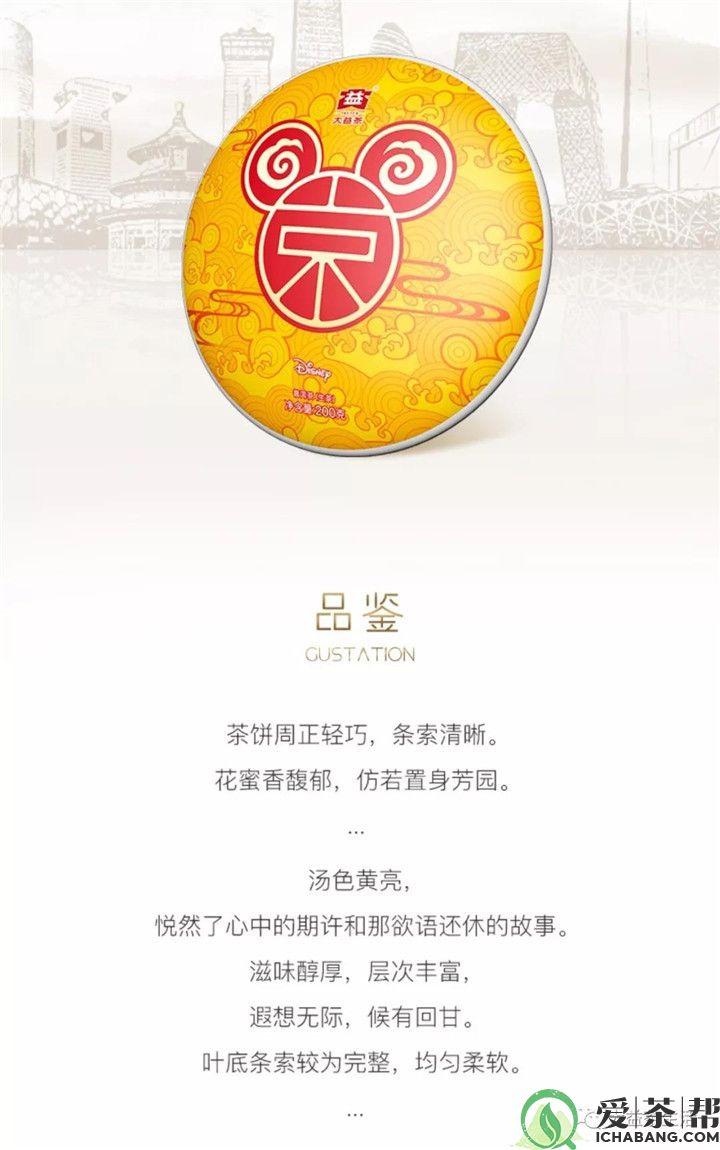 2019年大益精品礼盒装奇遇中国普洱生茶怎么样?