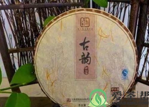 云南斗记古韵白茶饼