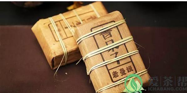 书呆子新品推出老曼娥古树砖块茶