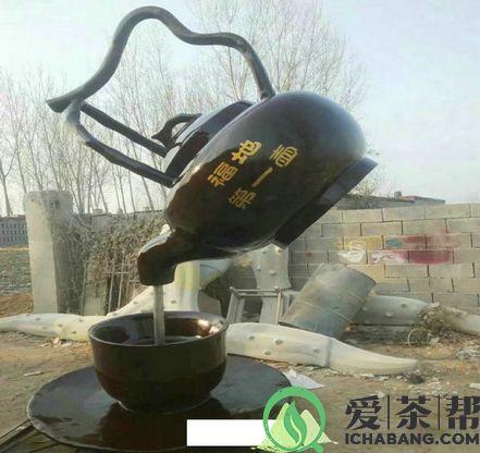悬空泡茶.jpg