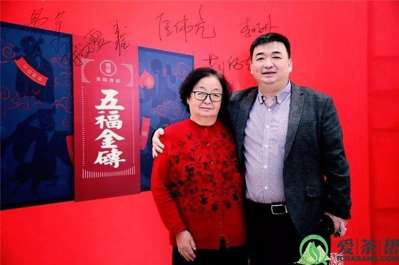 content_wei-xin-tu-pian-20200106175628.jpg