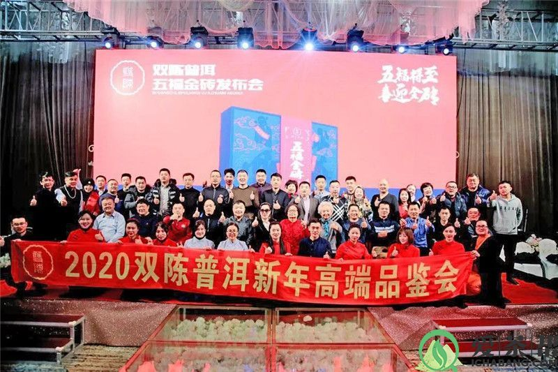 content_wei-xin-tu-pian-20200106175637.jpg