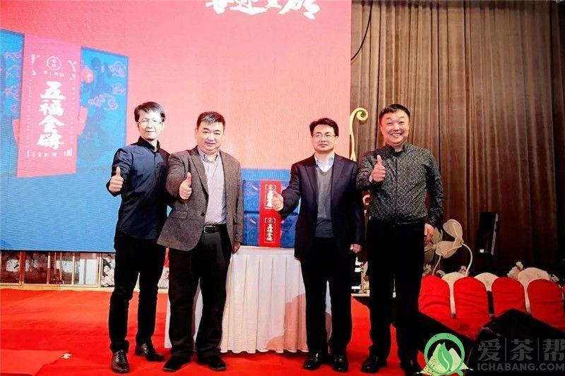 content_wei-xin-tu-pian-20200106175501.jpg