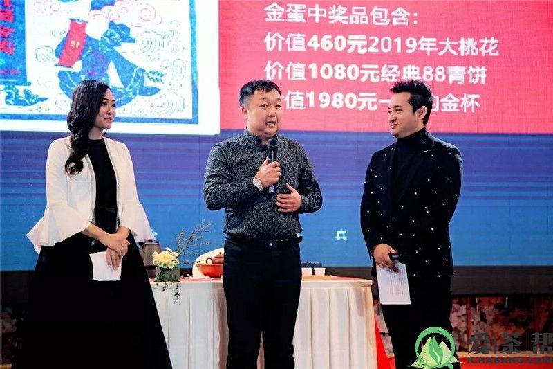 content_wei-xin-tu-pian-20200106175511.jpg